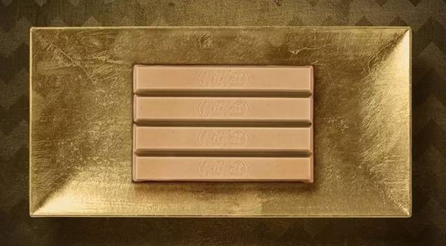 The bar is slathered in white chocolate and caramel (Credit: Nestle/KitKat)